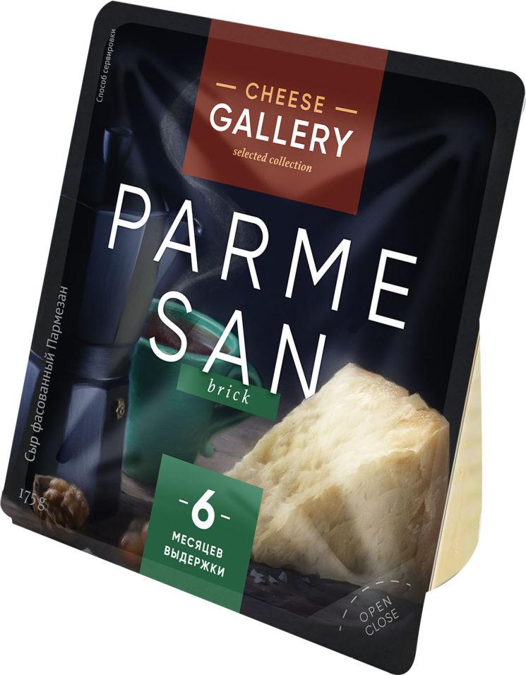 Отзывы о Сыре Cheese Gallery Пармезан 32% 175г