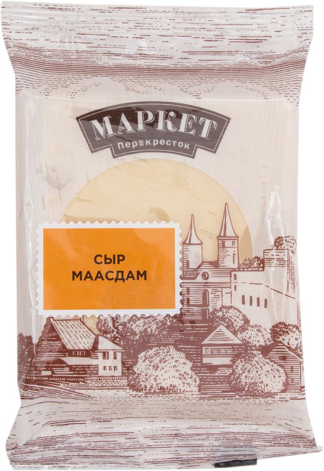 Отзывы о Сыре Маркет Перекресток Маасдам 45% 200г