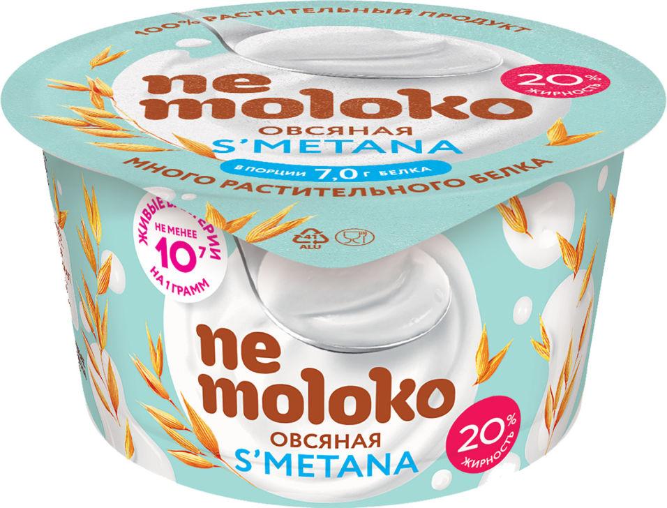 Отзывы о Десерте Nemoloko Овсяном 140г
