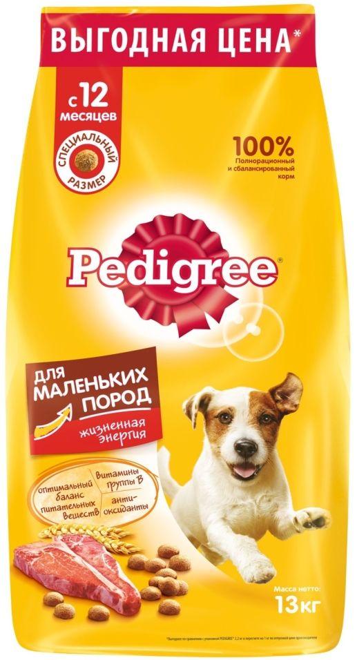Корм для собак маленьких пород Pedigree c говядиной 13кг