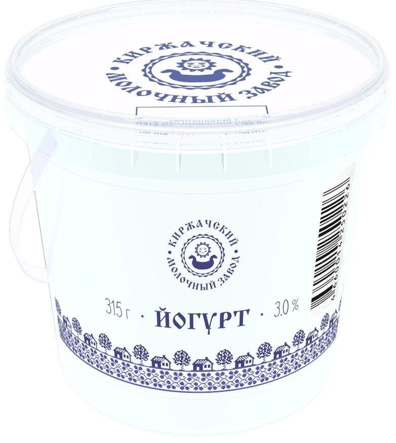 Отзывы о Йогурте Киржачском молочном завод 3% 315г