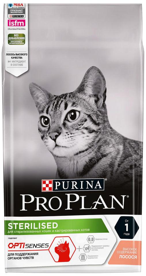 Сухой корм для кошек Pro Plan Optisenses Sterilised с лососем 1.5кг