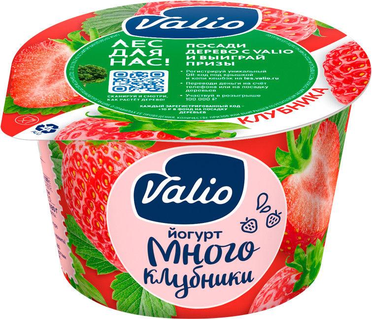 Отзывы о Йогурте Valio с клубникой 2.6% 180г