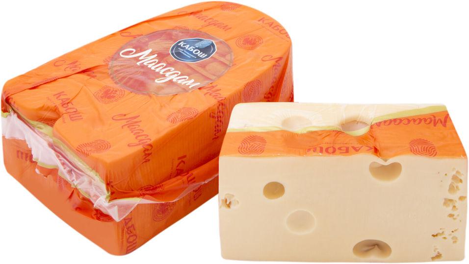Отзывы о Сыр Кабош Маасдам 45%