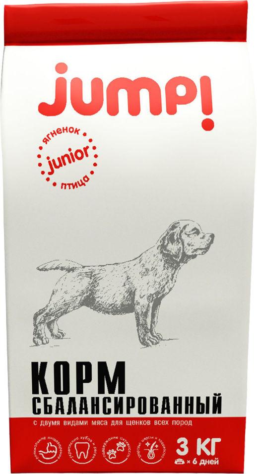 Отзывы о Корме для собак Jump Junior Ягненок птица 3кг