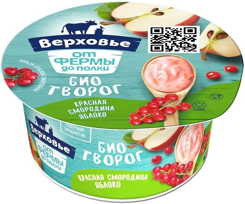 Отзывы о Биотвороге Верховье Красная смородина Яблоко 4.2% 140г