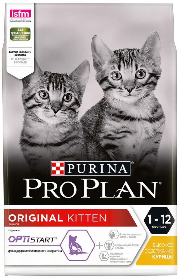 Сухой корм для котят Purina Pro Plan Original Kitten с курицей3кг