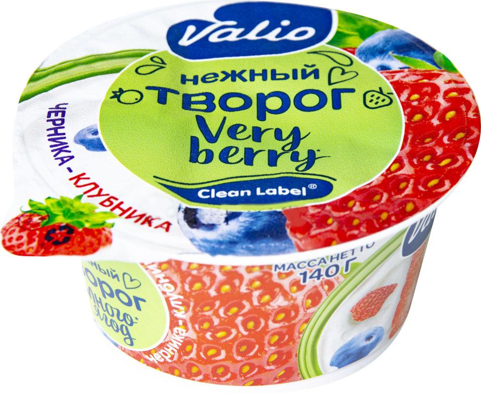 Отзывы о Твороге Valio c черникой и клубникой 3.5% 140г