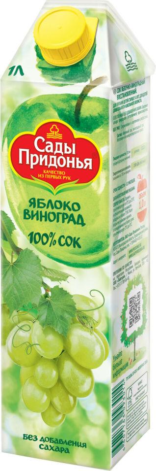 Сок Сады Придонья Яблоко-виноград 1л