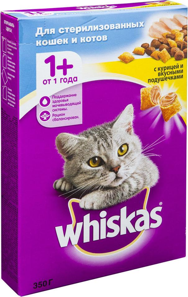Отзывы о Сухой корм для кошек Whiskas с курицей и вкусными подушечками 350г