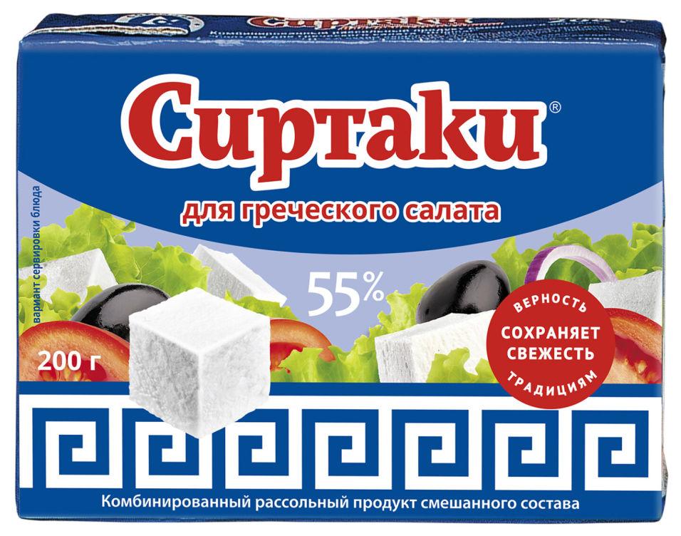 Отзывы о Продукте рассольном Сиртаки Original 55% 200г