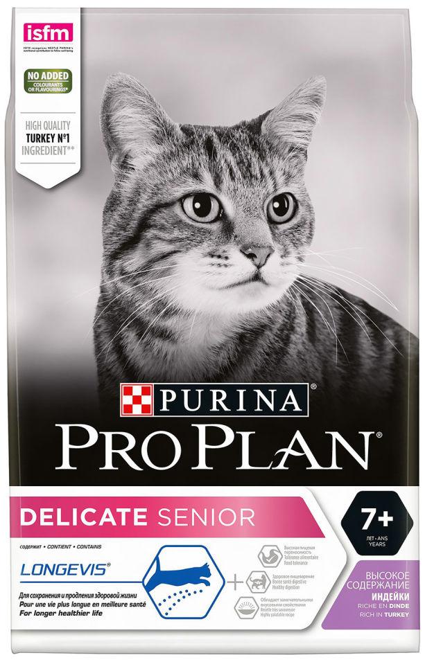 Сухой корм для пожилых кошек Pro Plan Longevis Delicate Senior 7+ для чувствительного пищеварения с индейкой 3кг