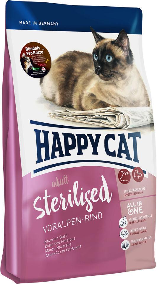 Сухой корм для взрослых кошек Happy Cat Для стерелизованных говядина 0.3кг