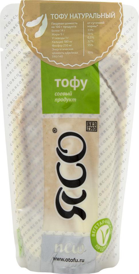 Отзывы о Продукте соевом Ясо Тофу  натуральный 175г