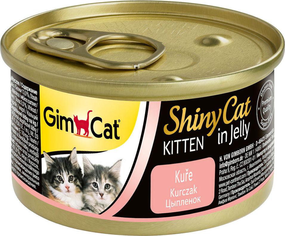 Отзывы о Корме для котят GimCat ShinyCat из цыпленка 70г