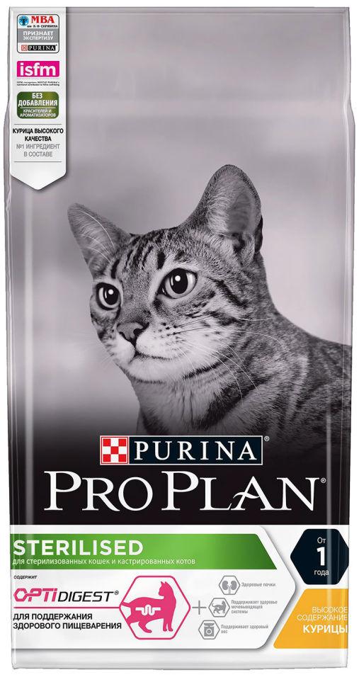 Отзывы о Сухой корм для стерилизованных кошек Pro Plan Optidigest Sterilised с курицей 1.5кг