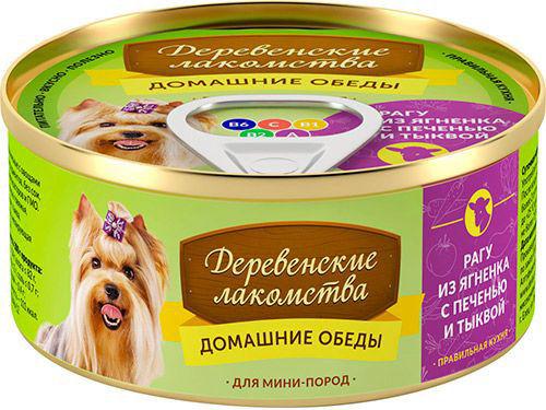 Корм для собак Деревенские Лакомства Домашние обеды Рагу из ягненка печень тыква 100г