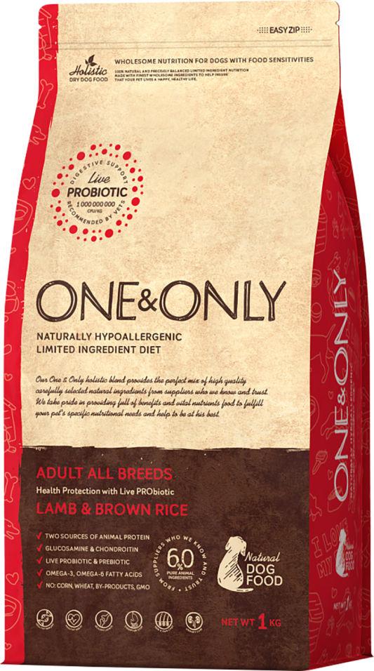 Сухой корм для собак One&Only Adult аll ягненок с рисом 1кг
