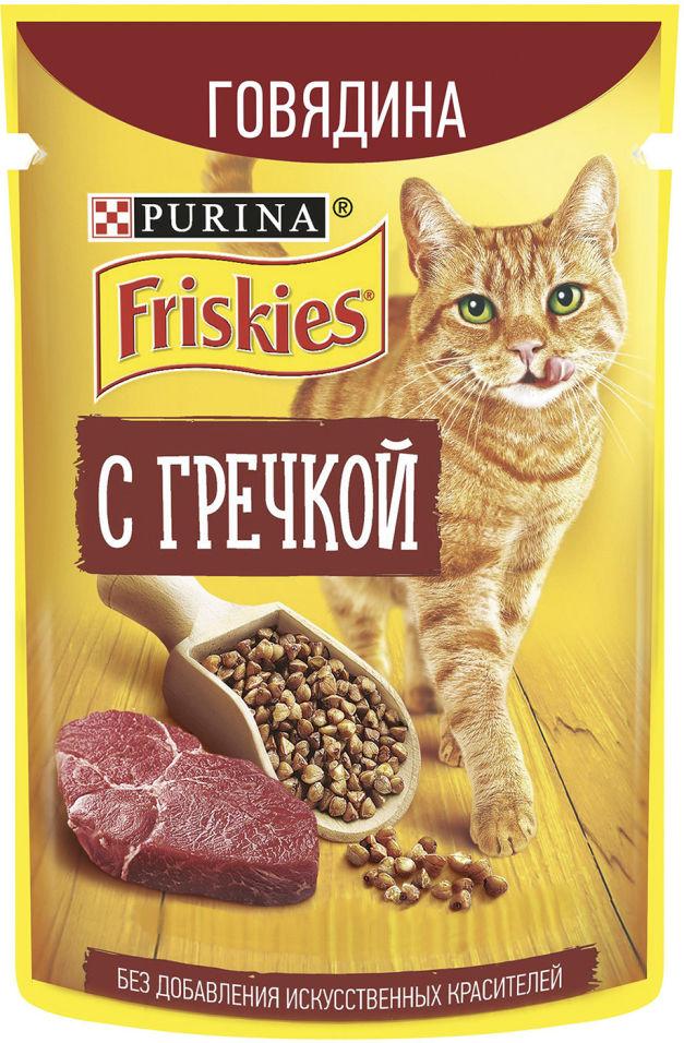 Корм для кошек Friskies Говядина с гречкой 75г