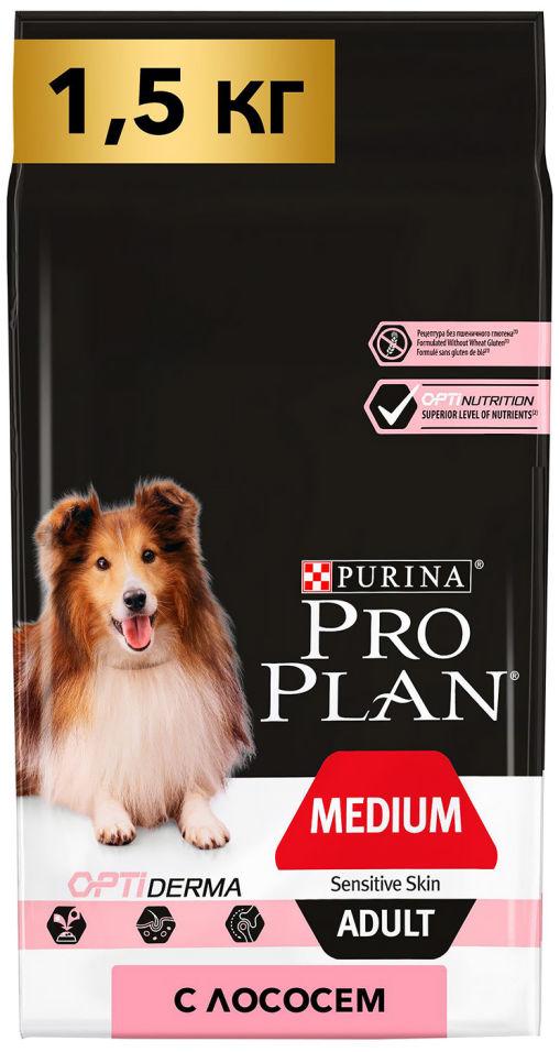 Сухой корм для собак Pro Plan Optiderma Medium Adult Sensitive с лососем и рисом 1.5кг