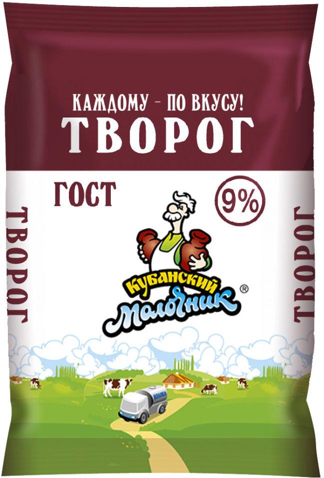 Отзывы о Твороге Кубанском молочник 9% 180г