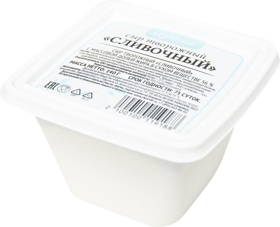 Отзывы о Сыре творожном ВкусВилл Сливочный 56% 140г