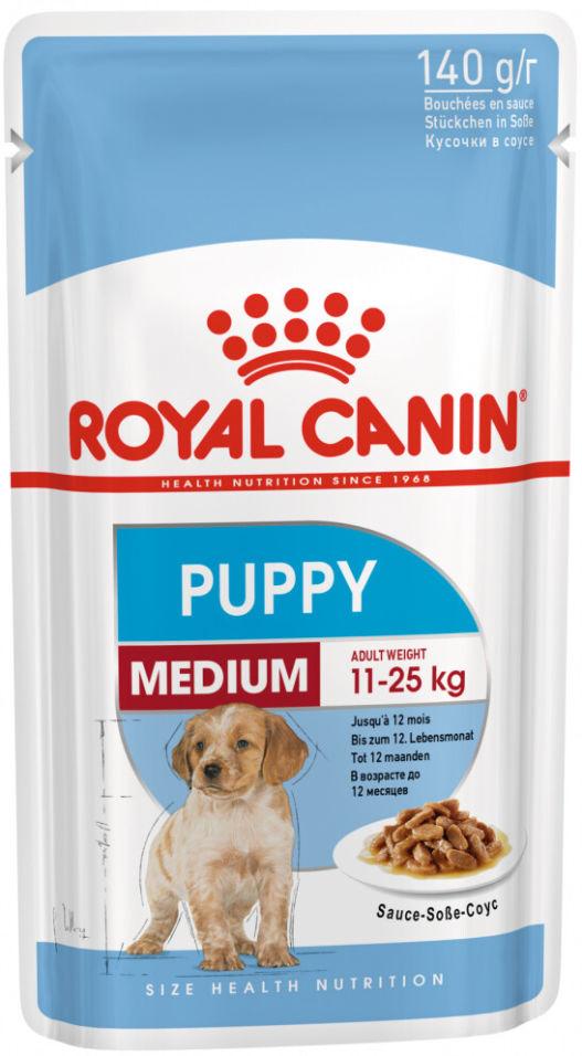 Отзывы о Корме для щенков Royal Canin Puppy Medium для средних пород 140г