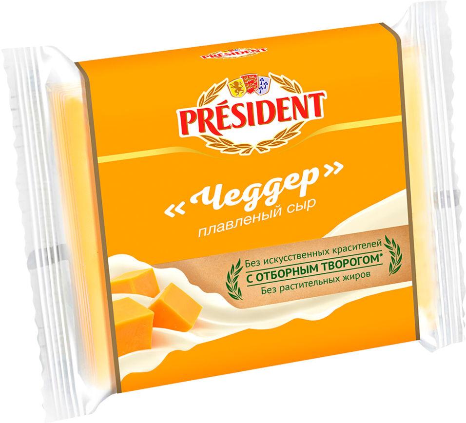 Отзывы о Сыре плавленом President Чеддер 40% 150г