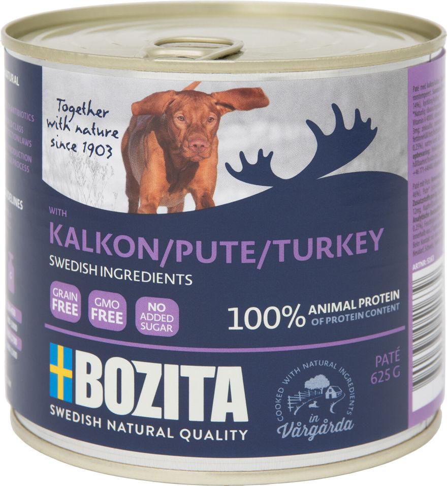 Отзывы о  Корм для собак Bozita Turkey мясной паштет с индейкой 625г