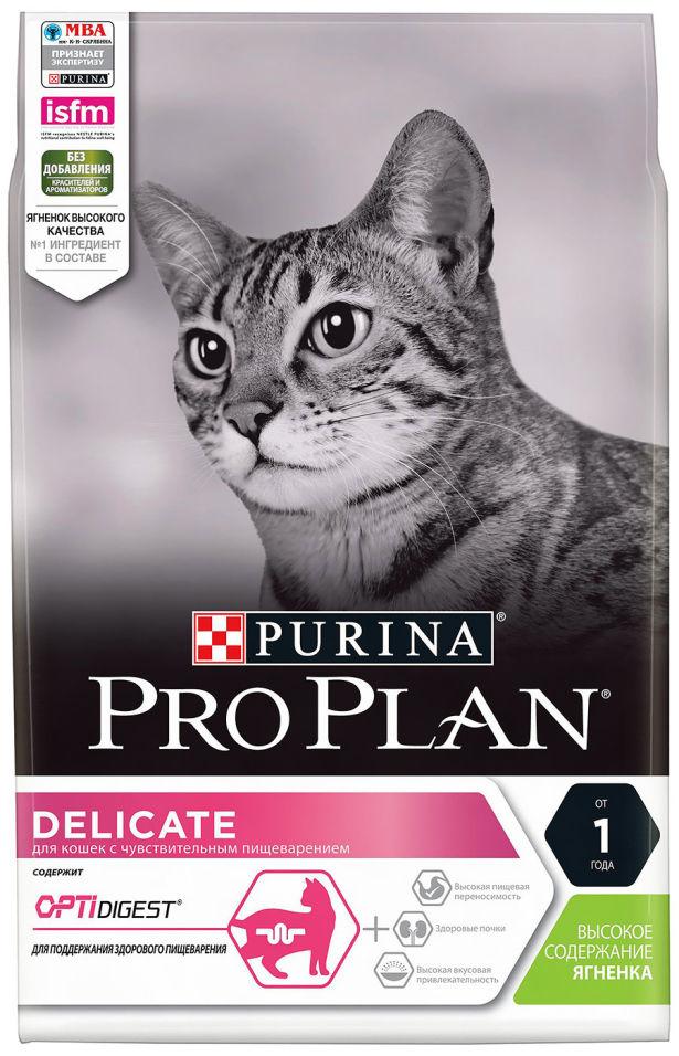 Сухой корм для кошек Pro Plan Optidigest Delicate с ягненком 3кг