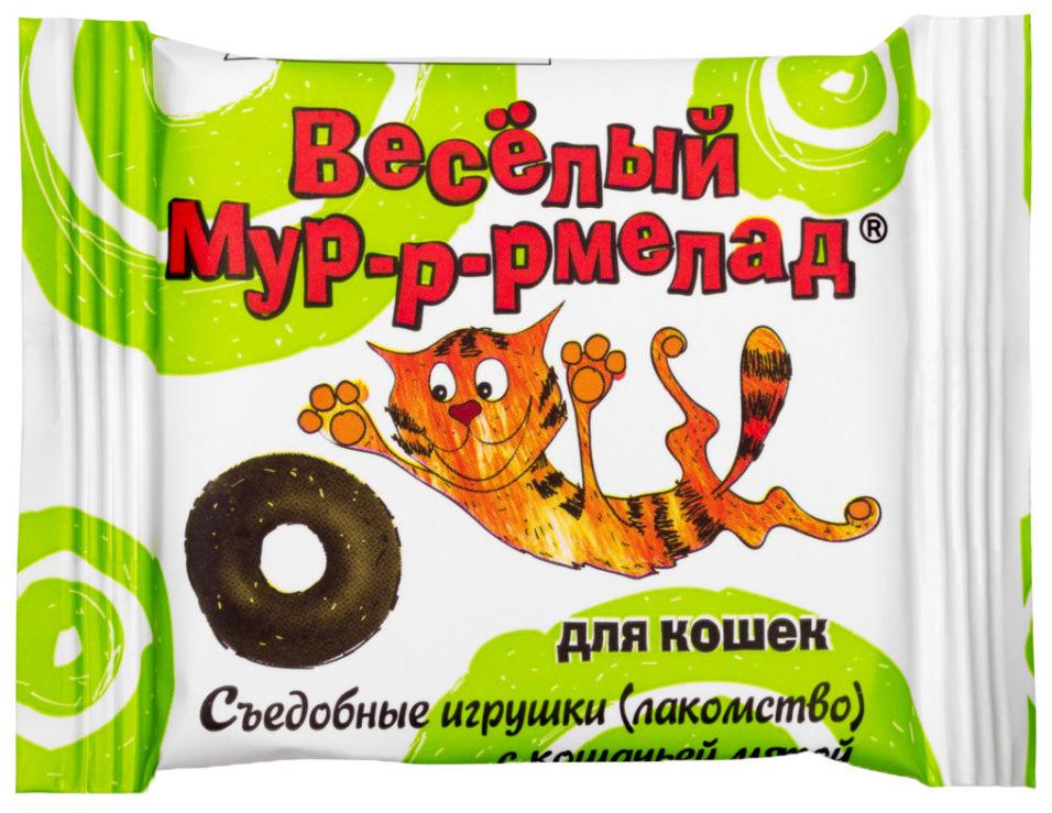 Отзывы о Лакомстве для кошек Veda Веселый Мур-р-рмелад с кошачьей мятой 6г