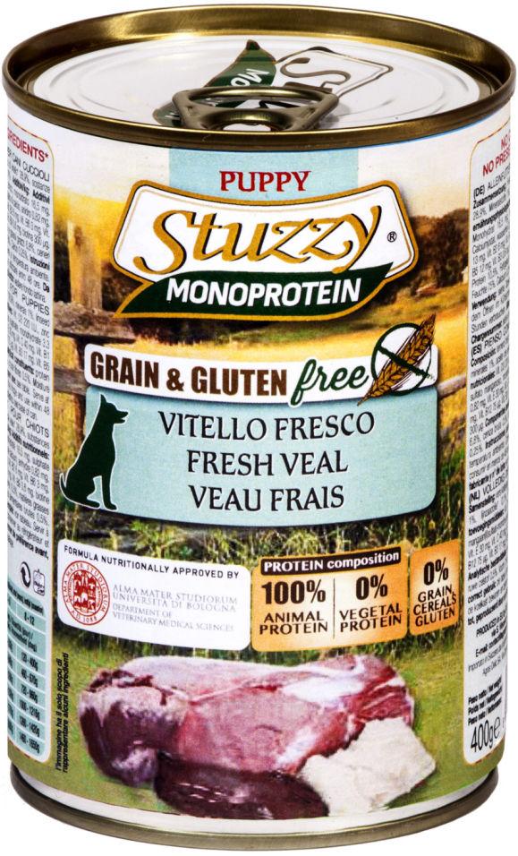 Корм для щенков Stuzzy Monoprotein Свежая телятина 400г