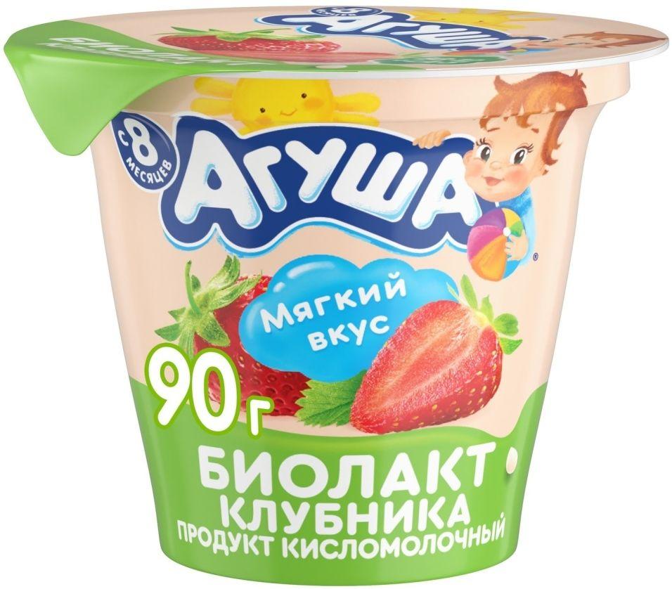 Отзывы о Биолакт Агуша Клубника 3.2% 90г