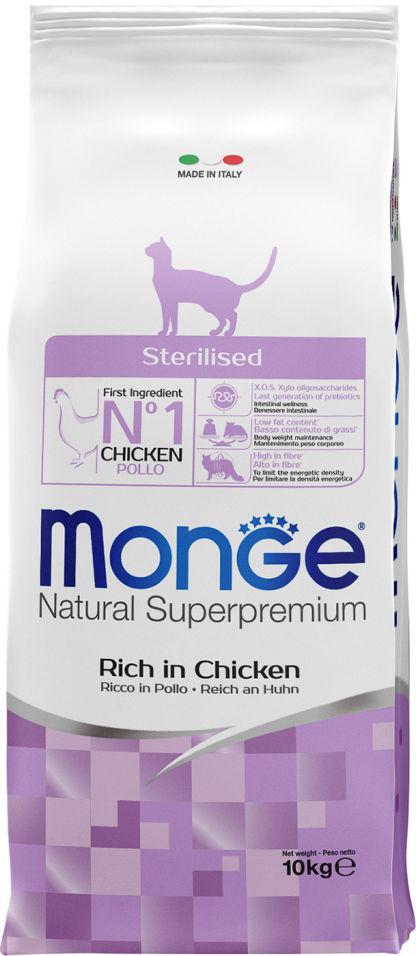 Корм для кошек Monge Cat Sterilised 10кг