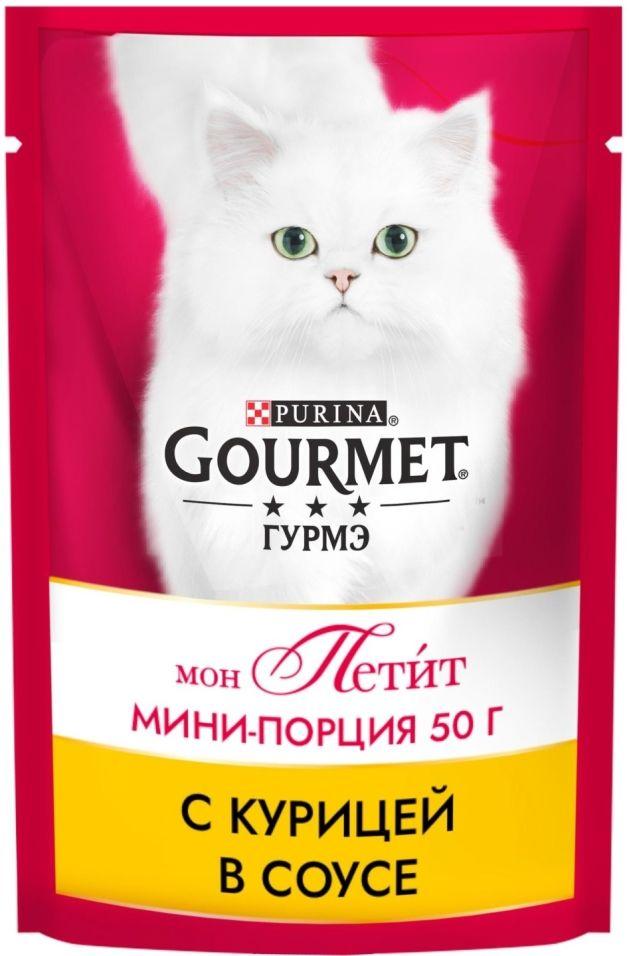 Корм для кошек Gourmet mon Petit Кусочки с курицей 50г
