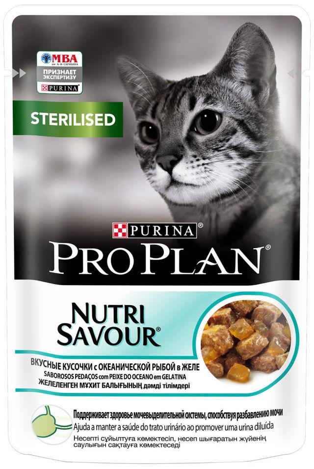 Отзывы о Влажный корм для стерилизованных кошек Pro Plan Nutri Savour Sterilised кусочки в желе с океанической рыбой 85г
