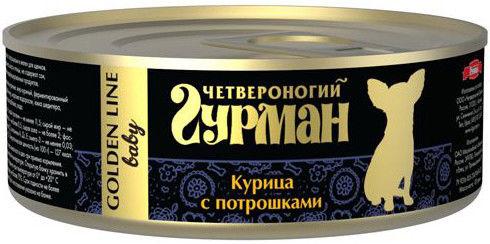 Корм для щенков Четвероногий Гурман Golden Line Курица и потрошки 100г