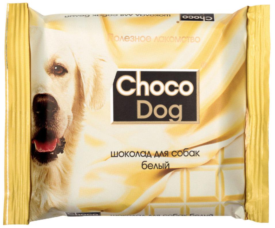 Отзывы о Лакомстве для собак Veda Choco Dog шоколад белый 15г