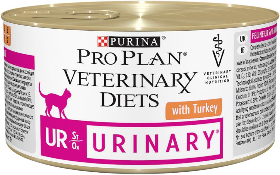 Влажный корм для кошек Pro Plan Veterinary Diets UR Urinary для лечения МКБ с индейкой 195г