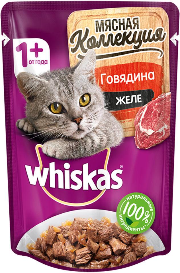 Корм для кошек Whiskas Мясная коллекция Желе с говядиной 85г