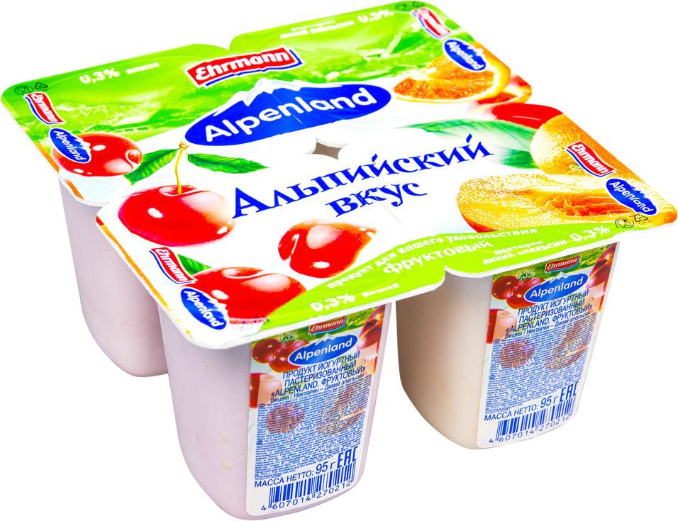 Отзывы о Продукте йогуртном Alpenland Вишня Нектарин-дикий апельсин 0.3% 4шт*95г