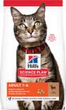 Сухой корм для кошек Hills Science Plan Adult с ягненком 300г