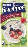 Каша Быстров Овсяная без варки Ассорти с молоком 6пак*40г