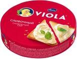 Сыр плавленый Viola Сливочный 45% 130г
