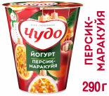 Йогурт Чудо Персик-маракуйя 2.5% 290г