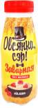 Напиток овсяный Овсянка Сэр Заварная без молока Малина 0.1% 250г
