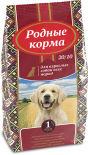 Сухой корм для собак Родные корма 16.38кг