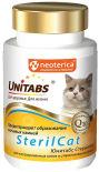 Таблетки для кошек Unitabs Steril Cat 120 таблеток