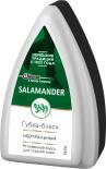 Губка-блеск Salamander Shoe Shine бесцветная 7г