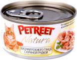 Корм для кошек Petreet Куриная грудка и тунец 70г
